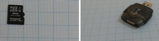 beaglebone-microsd-kart-kart-okuyucu