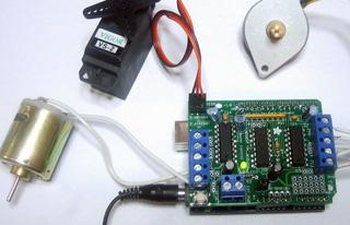 arduino-motor-shield
